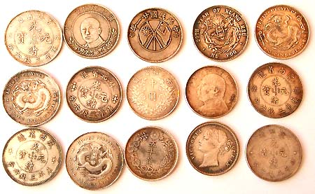 Wholesale Coins Antique Collectible And Reproduction Coin